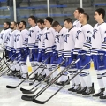 UMass Boston men's hockey team