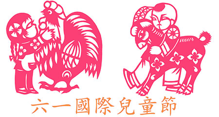 Celebrate Chinese Culture Day with UMass Boston!