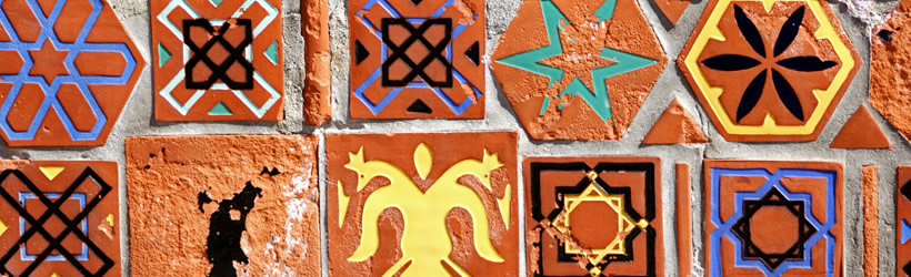 Mosaic tile that is the banner for the Latin American and Iberian Studies Department
