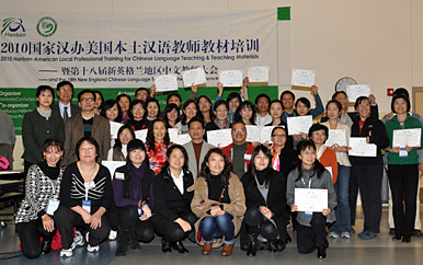 Boston Mandarin language teachers in training