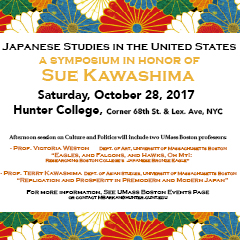Advertisement for Sue Kawashima symposium on October 28, 2017 at Hunter College in New York City