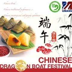 Flyer for Dragon Boat Festival that says