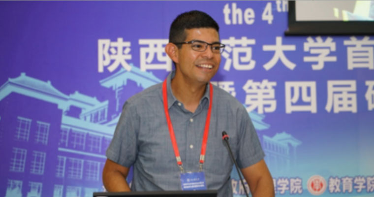 Assistant Professor of Higher Education Gerardo Blanco Ramírez in China
