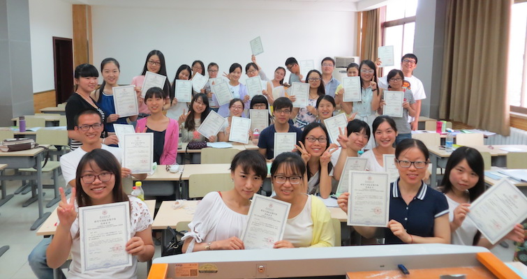 Students from Shaanxi Normal University